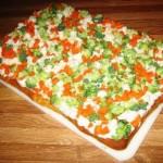 پیتزا سبزیجات